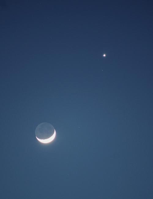 luna-venere-pic.jpg