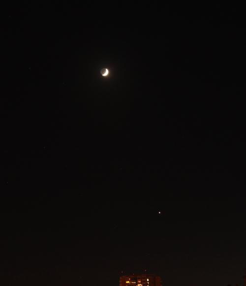 luna-venere.jpg